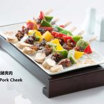Skewers pork cheek