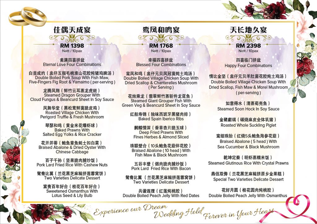 Rest Extra Super Tanker-Wedding Menu (2020)-02