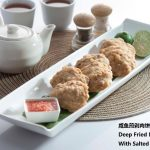 Deep Fried Minced Meat with Salted Fish