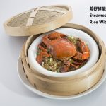 Steamed Glutinous Rice with Live Crab