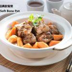 Claypot Stewed Soft Bone Pork