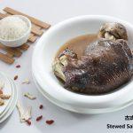 Stewed Pork Trotter